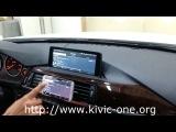 Kivic ONE & BMW F30 & Galaxy S4
